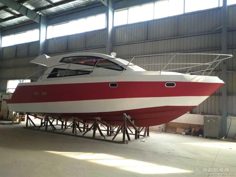 全新39英尺铝合金游艇 113208eiyiri0vyoif0bff.jpg
