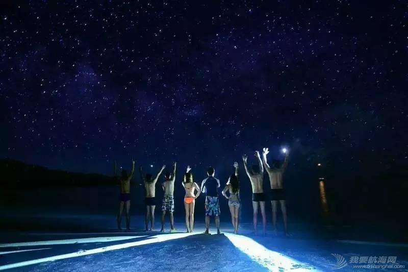 塞舌尔群岛 跟徐京坤去航海:塞舌尔群岛嗨玩团8月30日首发! 76c494688a72b1d64ae81217ef65e05a.jpg