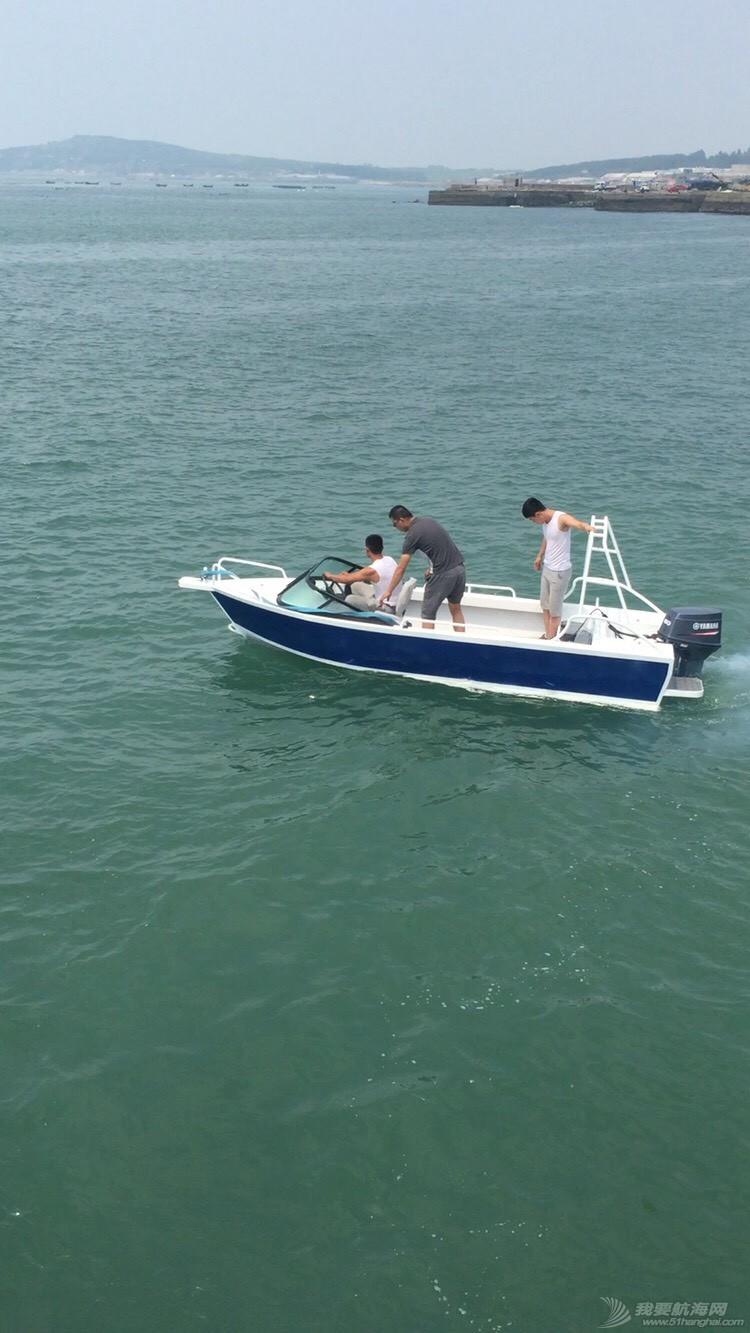 4.8米铝合金冲浪艇 192546b7hhw2hwee97h25d.jpg