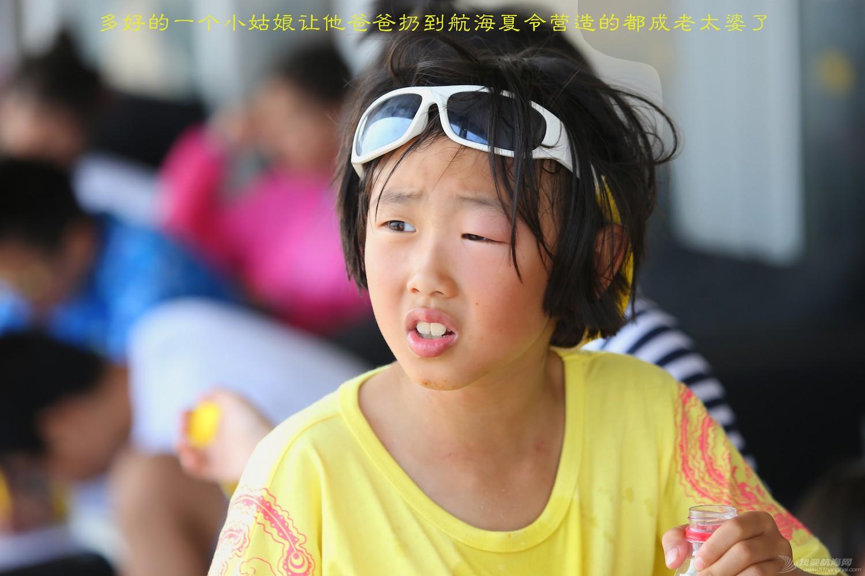 有这样的父母有这样的孩子中国航海未来可期--田野摄影告诉你几个摄影故事 E78W2127.JPG