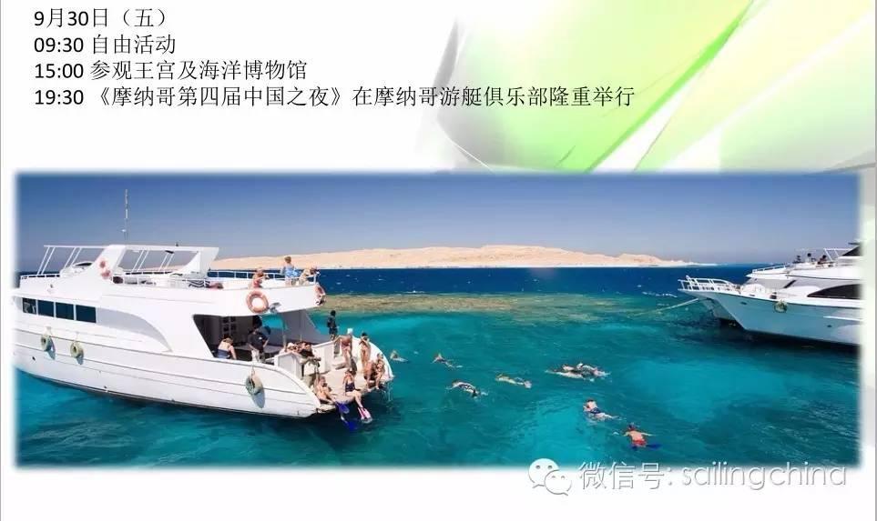 9月摩意瑞深度游之旅--期待您的参与 2ed8271a96462848e614f228b2a53ebd.jpg