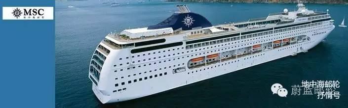 意大利,中国游客,地中海,青岛,风格 抒你假期,情定青岛-----8月14日地中海邮轮 4b58359972b9d28507ae2800efd81321.jpg