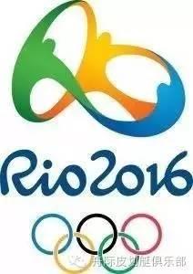 里约奥运皮划艇观赛指南新鲜出炉 8bd003dff7518aeb378efe0b8e639561.jpg
