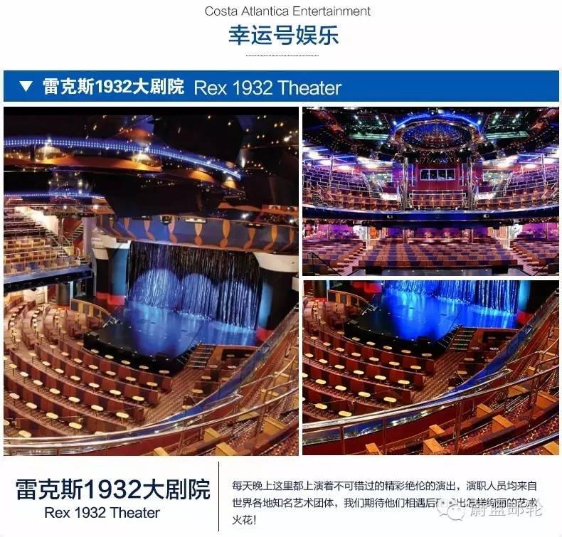 ¥2599,歌诗达邮轮幸运号8月29日上海出发上海-济州-福冈-上海4晚5天 add4d1b4d592d8a87cc5ae95ebb64c5f.jpg