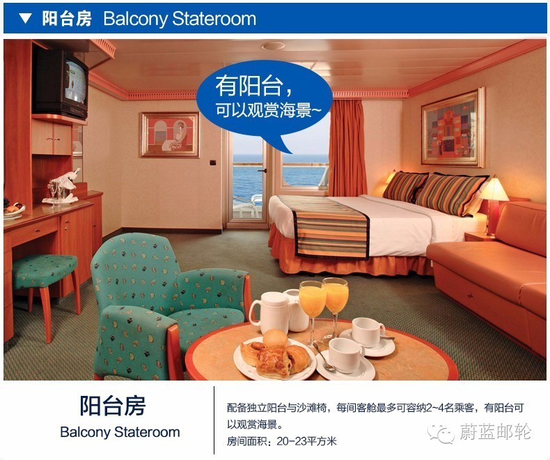¥2599,歌诗达邮轮幸运号8月29日上海出发上海-济州-福冈-上海4晚5天 6f654c3e421a1efb61e25c9dfb130d67.jpg