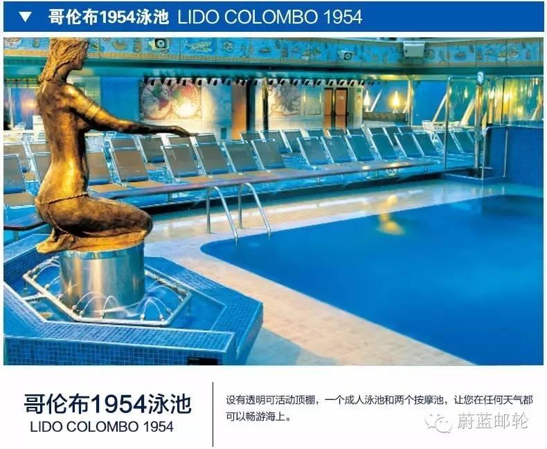 ¥2599,歌诗达邮轮幸运号8月29日上海出发上海-济州-福冈-上海4晚5天 d1bc229bd4f462bad64beff8efa05ab8.jpg