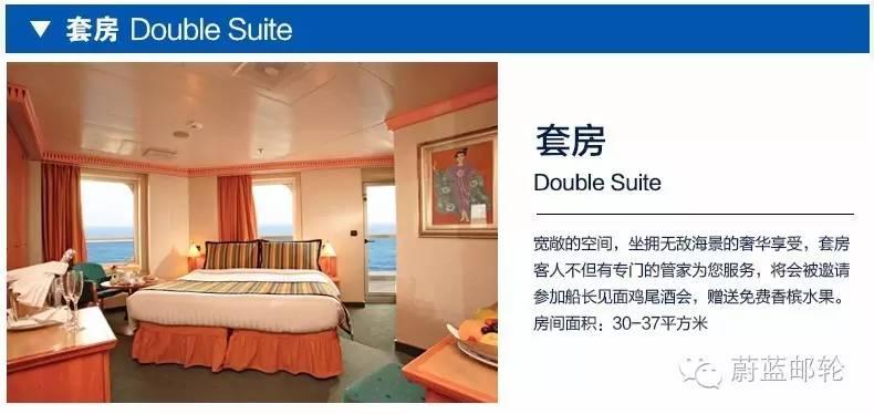 ¥2599,歌诗达邮轮幸运号8月29日上海出发上海-济州-福冈-上海4晚5天 9b702c8b8650f2b06fcfcd57ebc4f32c.jpg