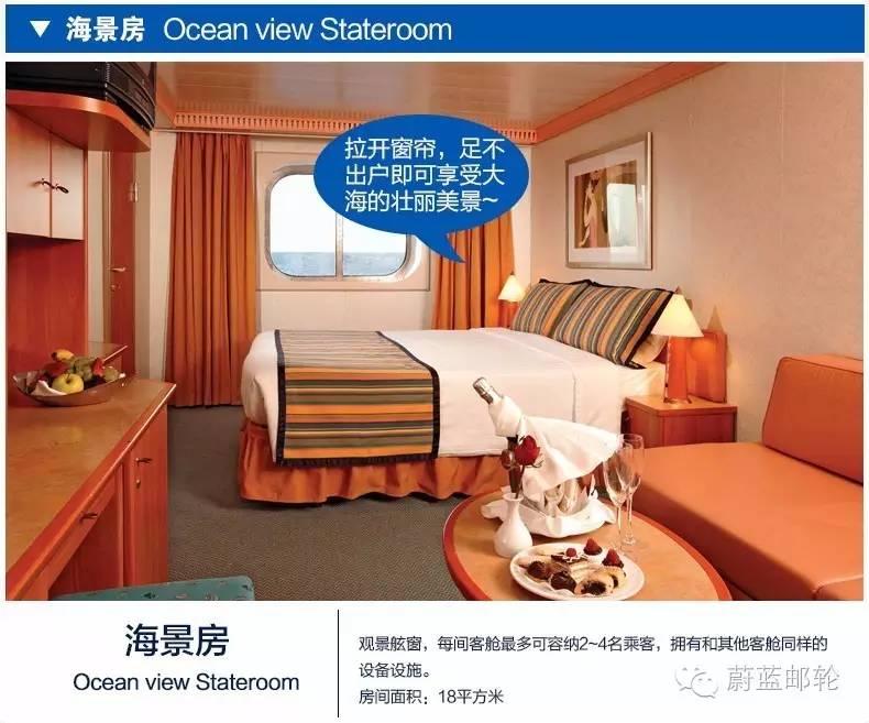 ¥2599,歌诗达邮轮幸运号8月29日上海出发上海-济州-福冈-上海4晚5天 db7371d28709193c6a28560006ef076c.jpg