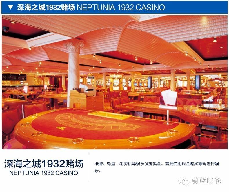 ¥2599,歌诗达邮轮幸运号8月29日上海出发上海-济州-福冈-上海4晚5天 324acb6c84ee69e58e03c08d0a2ed5a9.jpg