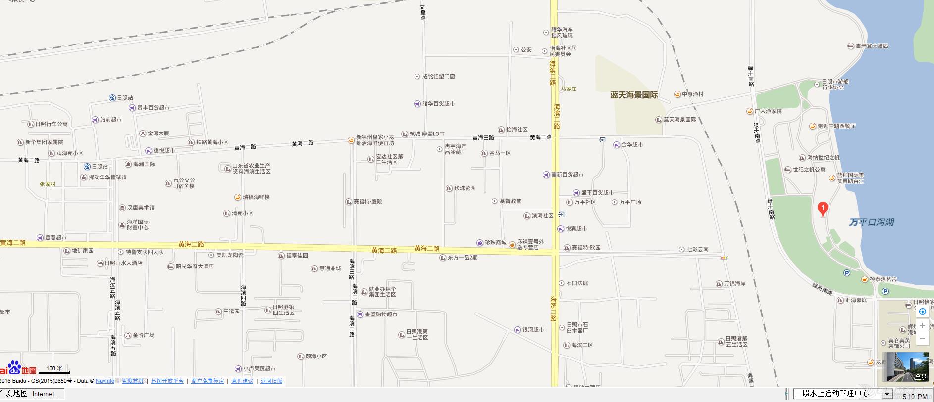 日照 迟到的日照公益航海作业(44期) 火车站_帆船中心.png