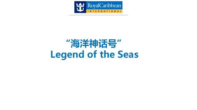 8月21日,9月5日,10月1日海洋神话号邮轮厦门出发,特价抢购中 f4d54f9b66af2daee2ae074daedb6599.jpg