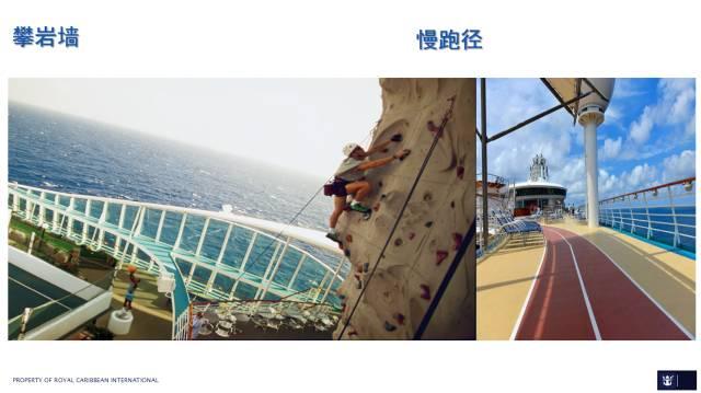 8月21日,9月5日,10月1日海洋神话号邮轮厦门出发,特价抢购中 f3d8f10af49d6da2d1a57c70ec17cb0c.jpg