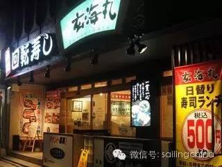 ¥2499起!9月12日歌诗达赛琳娜号上海-济州-福冈-上海4晚5日游 26ddb6a0b331cc5fbd1c29424b3009dd.jpg