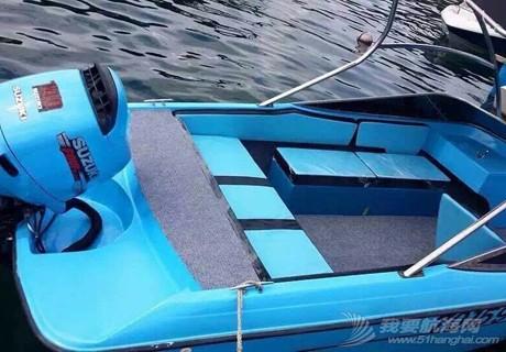 蓝色小快艇出售 373564477003866609.jpg
