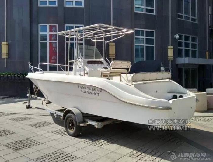新款 卖新款钓鱼艇 2.jpg