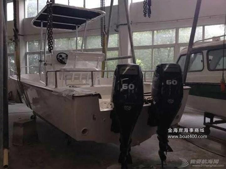 新款 卖7米5长新款钓鱼艇 9.jpg