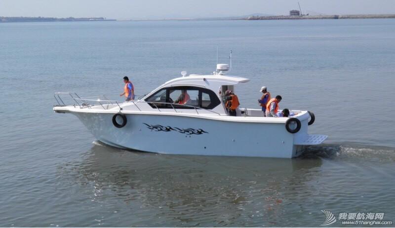 11米钓鱼艇80万 101505a0yzsbmb19ysjbs2.jpg
