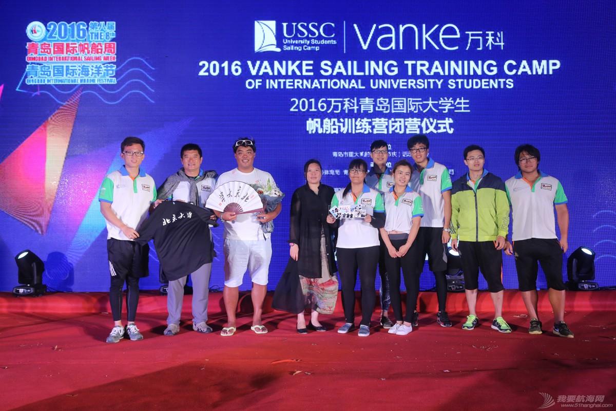 青岛,帆船,国际,大学生,青岛市 2016年第八届青岛国际大学生帆船训练营各大学比赛精彩回顾上篇。 青岛国际大学生帆船训练营北京大学