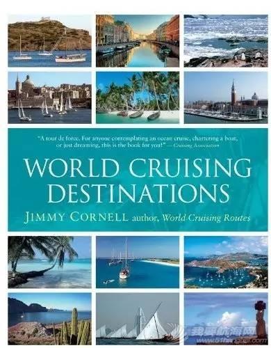 帆游世界|那些不该错过的远航书籍 8e4ca2c1937628f4f58e07c61115f25b.jpg