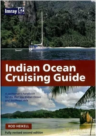 帆游世界|那些不该错过的远航书籍 2a58340b0fc6fff02a987fb3adc90ecd.jpg