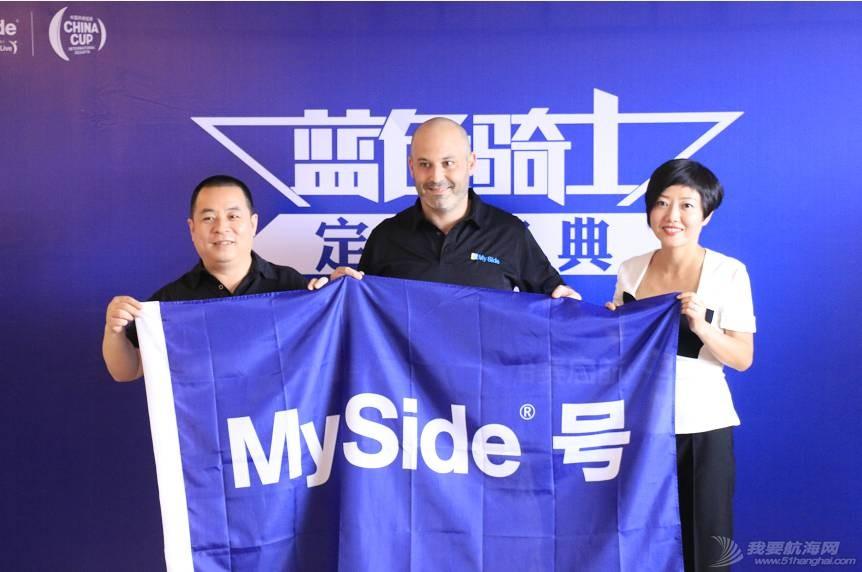 中国,大中华区,合作伙伴,大亚湾,运动员 两届冠军得主加盟MySide号,2016年中国杯又添夺冠热门队 吴为、Mark、晓昱