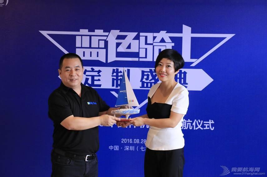 中国,大中华区,合作伙伴,大亚湾,运动员 两届冠军得主加盟MySide号,2016年中国杯又添夺冠热门队 2016年中国杯