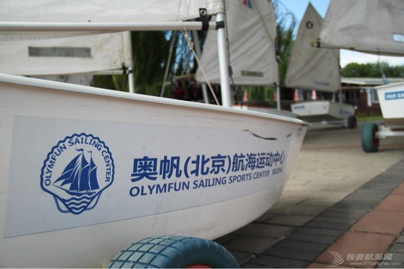 奥帆(北京)航海运动中心 160536kdho63mkhu34x31w.jpg