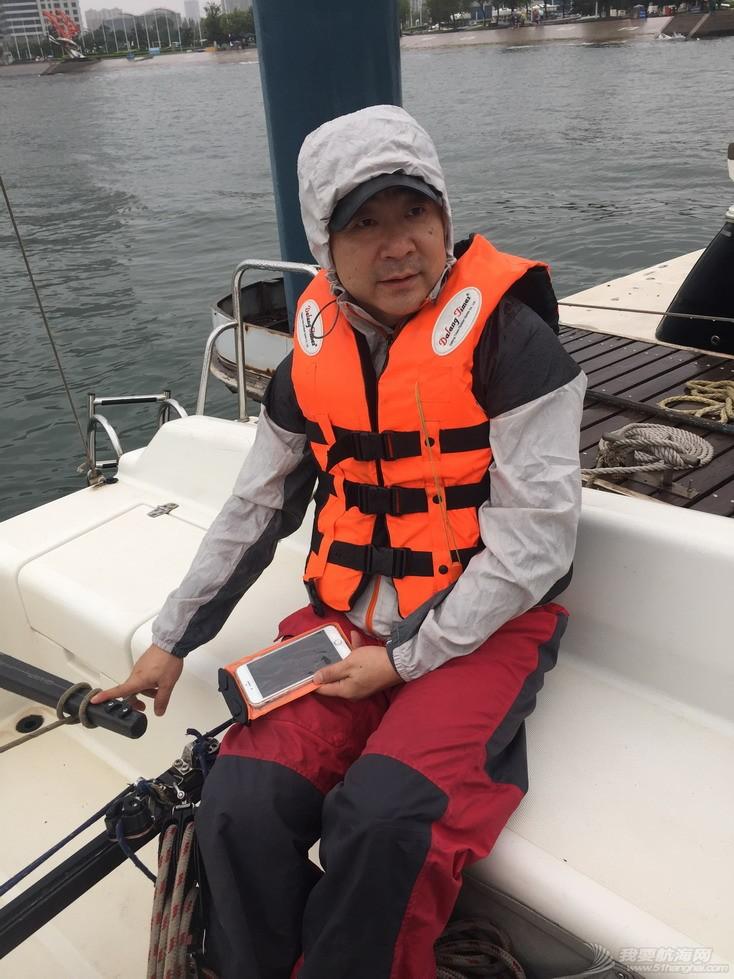 帆船 35期帆船航海体验之作业 IMG_6673_调整大小.JPG