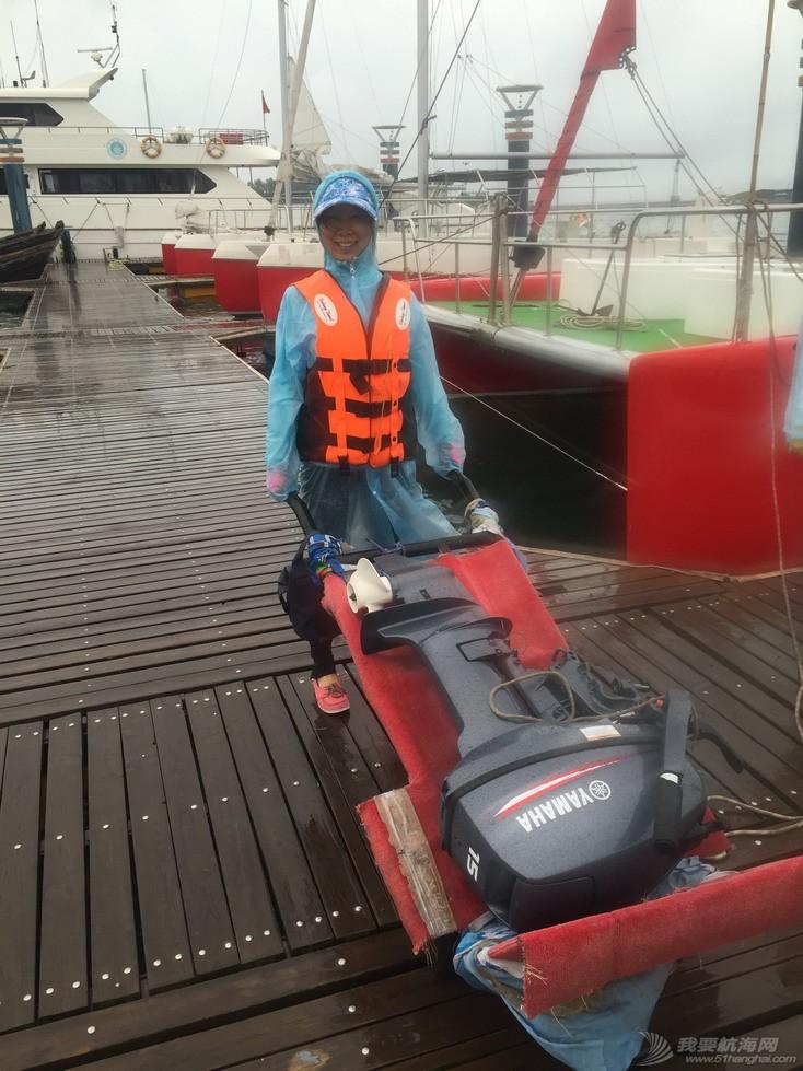 帆船 35期帆船航海体验之作业 IMG_6676_调整大小.JPG