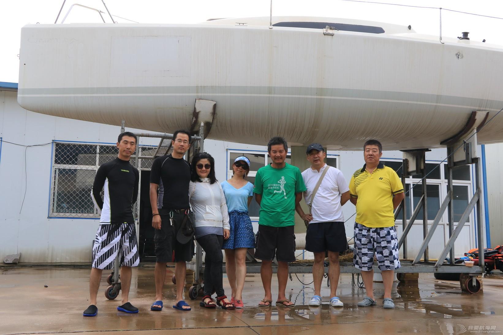 帆船 35期帆船航海体验之作业 IMG_6909_调整大小.JPG