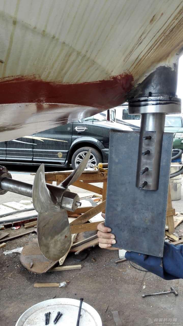 2016.9.2日舵轴安装进度 舵板形状修改中 170355wddwuld6imxtbimf.jpg