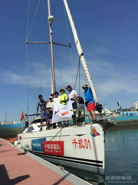 人生第一次长航-参加我要去航海-千航帆船队-环渤海拉力赛 145551s4agex4ezeg7nxe0.jpg