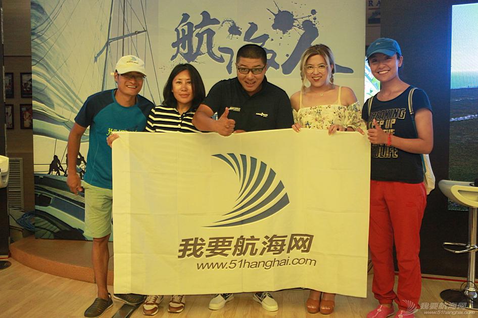 事业 我要航海网针对目前航海文化事业专访航海人赵飞部分内容及视频! 航海沙龙赵飞与我要航海网