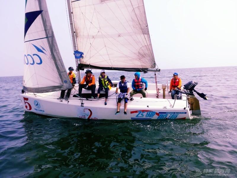 """纪念第一次帆船赛---""""飞驰杯""""带飞我的远航梦 001635za70kk17ug747gs0.jpg"""