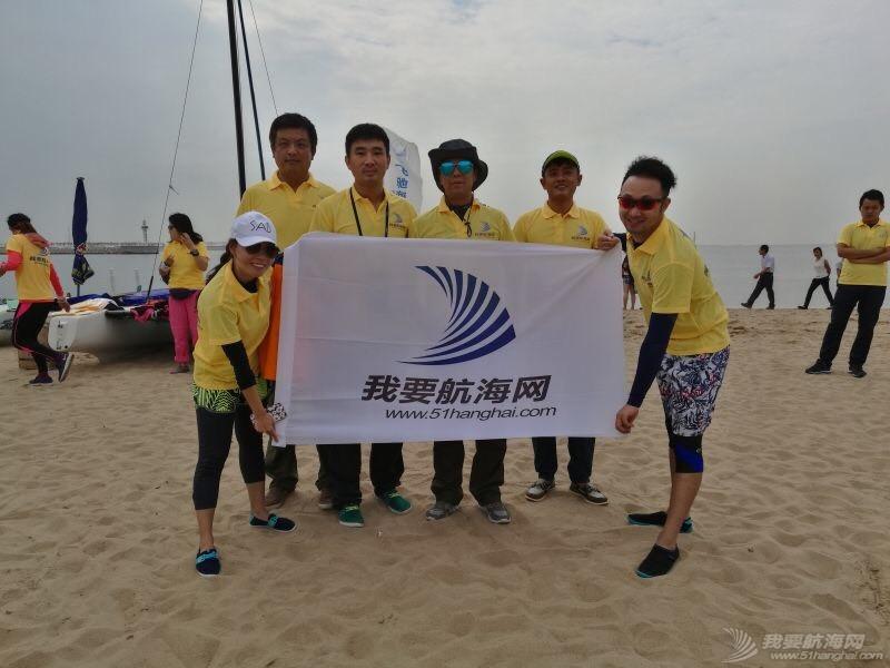 """纪念第一次帆船赛---""""飞驰杯""""带飞我的远航梦 001636lw6yxztjq6wtyv1x.jpg"""