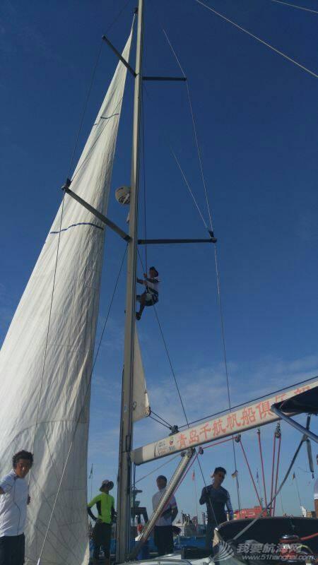 人生第一次长航-参加我要去航海-千航帆船队-环渤海拉力赛 004752ixmseze65oj1twdf.jpg