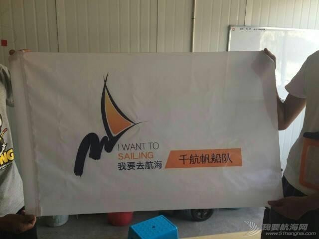 人生第一次长航-参加我要去航海-千航帆船队-环渤海拉力赛 004752my1mzwxwm1y13m23.jpg