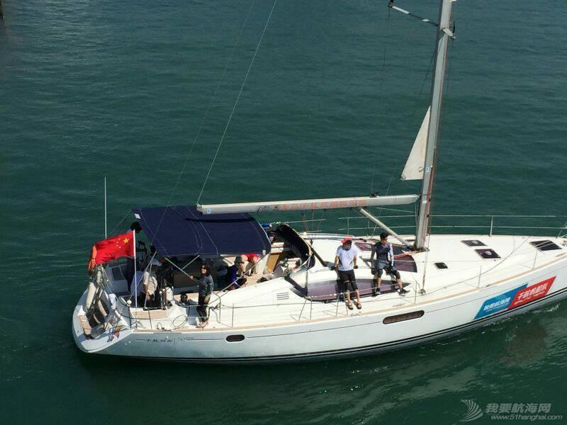 人生第一次长航-参加我要去航海-千航帆船队-环渤海拉力赛 010532d3vvvbdf4qvcvaod.jpg