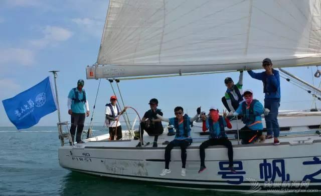 复旦大学,泛太平洋,大学生,厦门市,训练营 海峡两岸高校帆船赛与厦门举行,复旦大学队从青岛起锚开航剑指厦门! 38b322df08624dd03920cc6fdad49445.jpg
