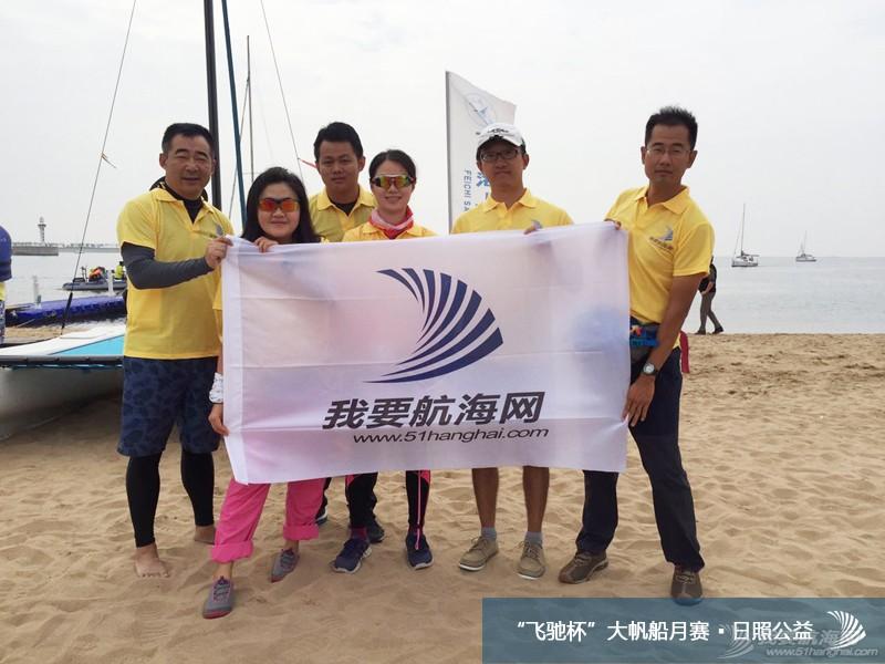 百度百科,秦皇岛,成就感,帆船,竞技 帆船,一个伴风行走的精灵——写在第一次帆船赛后 433893306862516173.jpg
