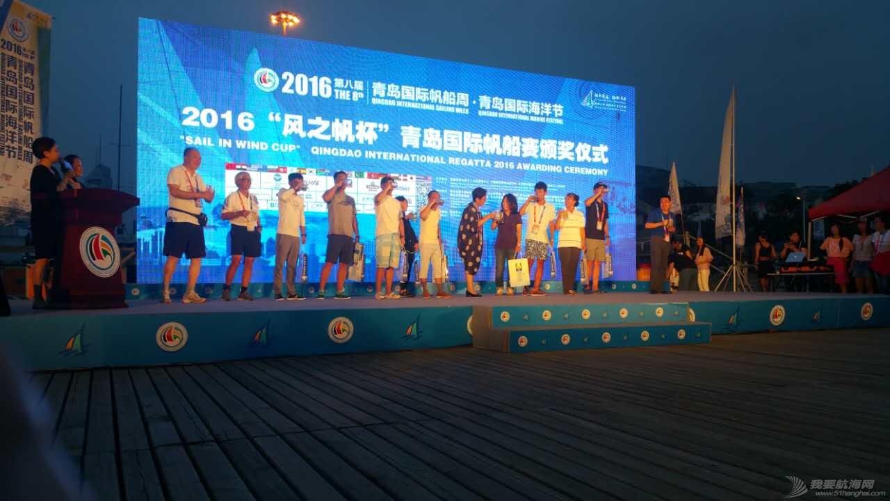 """小伙伴,青岛,国际 千年修得同船赛-记2016年青岛""""市长杯""""国际帆船赛的小伙伴们 2773995319695127862.jpg"""