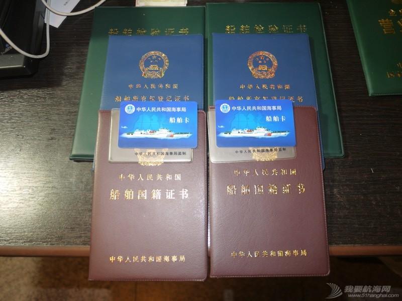 北京造钢制60英尺+ 102002awtlxxletwzzk8v1.jpg