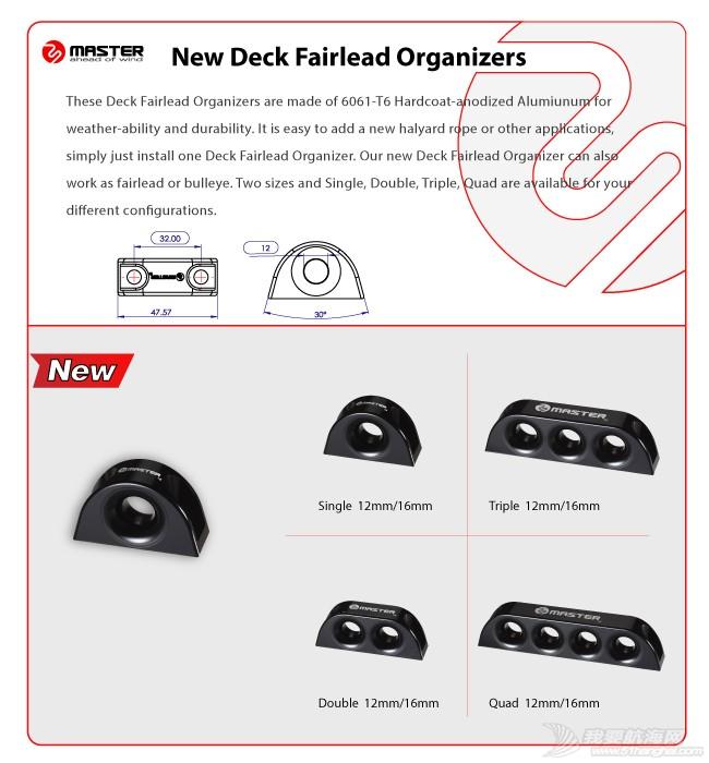 帆船,配件 帆船配件/滑轮供应 未命名-2.jpg