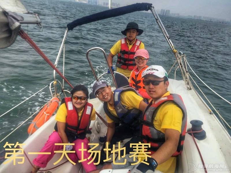 我的第一次参赛暨九月飞驰杯大赛两天的航海日志 182230lnleppggmk4g3tdq.jpg