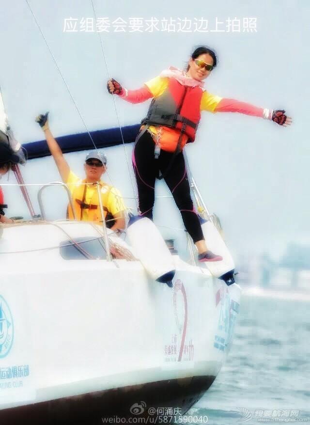 我的第一次参赛暨九月飞驰杯大赛两天的航海日志 182231fl7r1krkrvbv4cbd.jpg