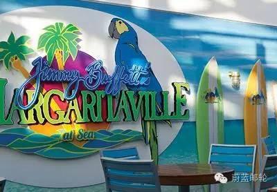 巴哈马+佛罗里达航线东加勒比海8天7晚遁逸号-国庆节10月1日迈阿密出发 bbbe9760b9fc9a8b6c9ee8ee8fd42931.jpg