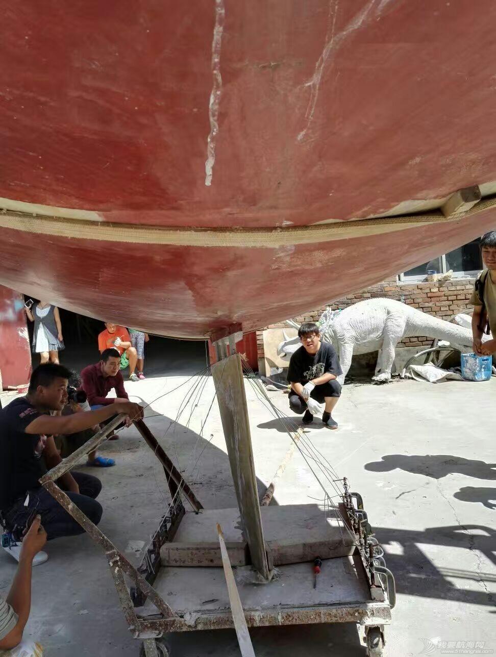 帆船 GR-750帆船龙骨安装 mmexport1472337973123.jpg
