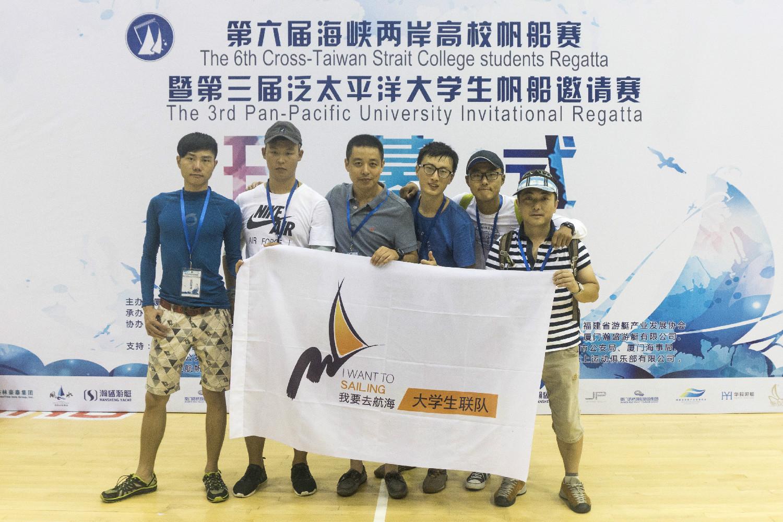 泛太平洋,厦门 我与厦门第三届泛太平洋高校帆船赛(一) DSC01984锛堝悎褰憋級.jpg