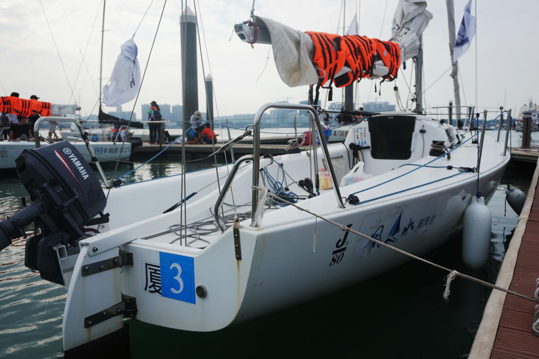 泛太平洋,厦门 我与厦门第三届泛太平洋高校帆船赛(二)