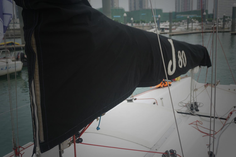 泛太平洋,厦门 我与厦门第三届泛太平洋高校帆船赛(二) DSC01999gai.jpg